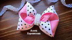 Бантики из репсовых лент МК Канзаши Алена Хорошилова tutorial diy ribbon...