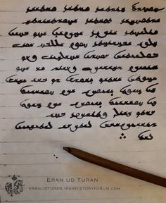 Join Eran ud Turan on Patreon to get access to this post and more benefits. How To Get, Calligraphy, Lettering, Calligraphy Art, Hand Drawn Typography, Letter Writing