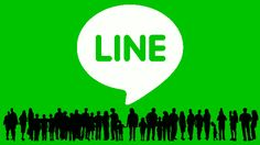 Tips On In: LINE TIPS