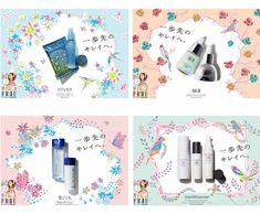 ToshimitsuHaruka WEBSITE Web Design, Graph Design, Page Design, Layout Design, Print Design, Japan Advertising, Web Panel, Catalog Design, Branding