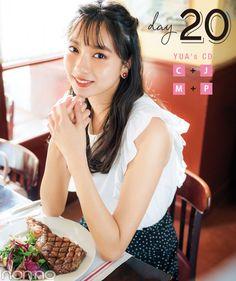 Japanese Beauty, Japanese Girl, Japanese Style, Prity Girl, Sore Eyes, Cosplay Dress, Pose Reference, Daniel Wellington, Beautiful Women