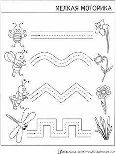 Material Educativo: Hojas de trabajo para la Motricidad Fina | Archivo Imprimible PDF Tracing Worksheets, Kindergarten Worksheets, Dinosaur Activities, Preschool Activities, Alphabet Games, Pre Writing, Hand Lettering, Crafts For Kids, Math