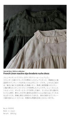 【楽天市場】【送料無料】Joie de Vivre フレンチリネンリアクティブダイブロドリールーシュドレス:BerryStyleベリースタイル Korean Babies, Ruffle Blouse, Clothes, Tops, Women, Baby, Fashion, Outfits, Moda