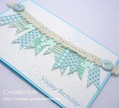 ├ バースデーカード|CardNation~手作りカードで繋ぐ「心」
