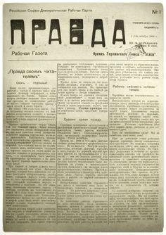 Pravda, 1908