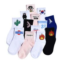 Unisex Cotton Harajuku Socks Daily Ulzzang Gosha Alien Earth Kitten Flame Chinese Korea Cactus Gun Shark Different Patterns♦️ B E S T Online Marketplace - SaleVenue ♦️👉🏿 http://www.salevenue.co.uk/products/unisex-cotton-harajuku-socks-daily-ulzzang-gosha-alien-earth-kitten-flame-chinese-korea-cactus-gun-shark-different-patterns-2/ US $1.35