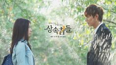 The 15 most iconic scenes in #Heirs. What's your favorite? @HeirsKR http://dfvr.co/1LDT6d1