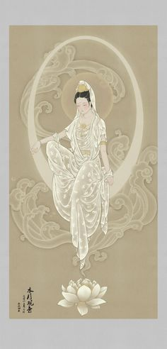 Kuan Yin - The Goddess of Mercy Chinese Painting, Chinese Art, Art Asiatique, Buddha Art, Guanyin, Indian Art, Japanese Art, Fantasy Art, Oriental