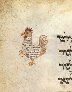 Carmina figurata of a rooster. Joel ben Simeon Feibush, Germany, S., ca. 1460.