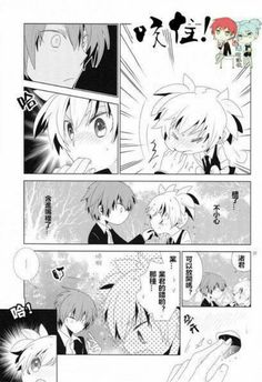 Read # 30 (parte from the story Mangas De Karma X Nagisa by (Yecenia Chenoa) with reads. Smut Manga, Manga Boy, Chica Gato Neko Anime, Anime Chibi, Anime Romans, Karma Y Nagisa, Anime Tentacle, Ahegao Manga, Classroom Memes
