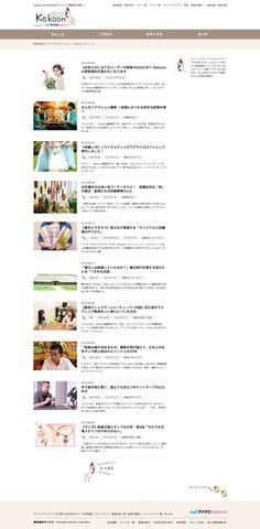 http://wedding.mynavi.jp/kekoon/