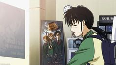 Harry potter poster in the background of skip beat!