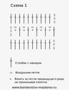Forrás: korolevstvo-masterov.ru/7-vyazanie/15-mso_kryuchok/422-zhiletka_devochki_malva