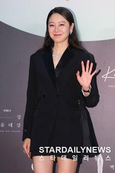Gong Hyo Jin, Cool Style, Korean, Actresses, Coat, Beauty, Fashion, Female Actresses, Moda