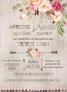 Προσκλητήριο γάμου σε boho στυλ με μπουκέτο λουλούδια ακουαρέλας