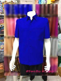 เสื้อสูทชายไหมผสมฝ้าย เสื้อสูทชายสีน้ำเงิน สูทผ้าไทยชาย ซาฟารีผ้าไทยชาย สูทผ้าไหมสีน้ำเงิน ,สูทผ้าไทยสีน้ำเงิน ซาฟารีชายสีน้ำเงิน PRODUCT ID:ST 0029 ส...