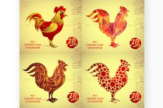 Set of 4 Chinese New Year 2017 cards by @Graphicsauthor