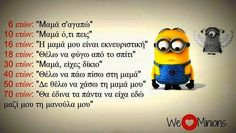 Funny Memes, Jokes, Good Night Quotes, Minions Quotes, Greek Quotes, Love Words, Funny Photos, Best Quotes, Relationship