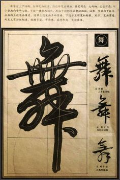 I Love You Chinese Characters Calligraphy Wall Scroll