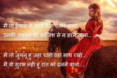 Shayari Hi Shayari: Hindi dosti shayari with alone girl