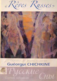 """Guéorgui Chichkine expose """"Rêves Russes"""" à la cathédrale de Monaco Monaco, Painting, Art, Radiation Exposure, Painting Art, Paintings, Painted Canvas, Drawings"""