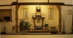 aikido kamiza Link: https://s-media-cache-ak0.pinimg.com/736x/cc/4b/fc/cc4bfc76c8b8acdf2390cd2e85310889.jpg