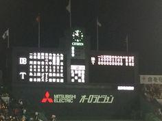 2015年甲子園初戦負け