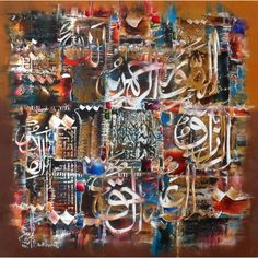Artist: M. A. Bukhari, Artwork Code: AC-MAB-005, Medium: Oil on canvas, Size: 24 x 24 inch, Link : http://www.artciti.com/index.php?route=product/product&path=165_162&product_id=874&limit=100