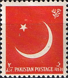 Pakistan Stamps 1956 Ninth Anniversary of Independence Fine Mint SG Scott 83 Other Asian and British Commonwealth Stamps HERE!