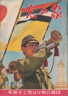 雑誌「家の光」昭和十三年十二月号/昭和十七年九月号  現在も現役の産業誌。いまでこそ、農村の家庭生活に特化しているが、戦前は都市版も存在した。の家庭生活に特化しているが、戦前は都市版も存在した。