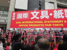 Giftex World Show, 2015 was jointly inaugurated by the 40 top buyers of Japan along with the president of Reed Exhibition Japan Ltd Mr. Tad Ishizumi. — in Tokyo,Japan.