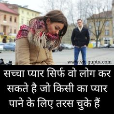 sad status in hindi with photosadhguru quotes | saddest quotes ever | sadhguru | sadhu | sadie sink | Keshav Bhan Sadh | Kenza Sadoun El Glaoui | Noel Dandes | Saddle Up For 2nd Grade Blog | Sad Quotes | Sadness |status | status whatsapp | status quotes | status quotes attitude | status attitude | status LUSSO | Status | Tracy S | Status | Statussprüche | Statuses |