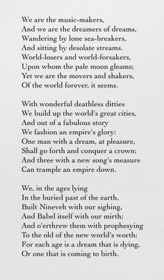 We are the Music-makers by Arthur William Edgar O'Shaughnessy