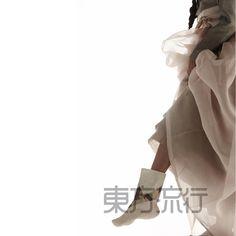 #It was  co-published Korea, Japan, and in China #Magazine-Eastern trends #March issue '16 #Hanboklynn#Hanbok#Traditionalunderclothes#hanbokdress#동방유행#가야미디어#Magazine#김원경모델#화보#한복#한복린#아름다운속옷의재구성#6겹속옷#한복드레스#레이스버선