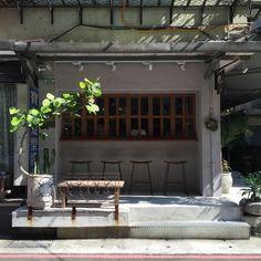 대만 타이페이 맛집/카페 jack & nana coffee store 여긴 한국인들에게도 유명한 카페ㅎㅎ잠깐 들려서 ...