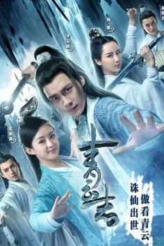 124 Best Chinese Dramas images in 2019 | Drama, Chinese, Drama movies