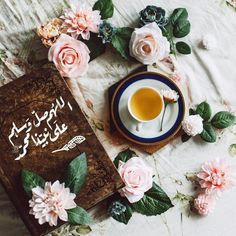 Tea Love, Wonderful Wednesday, Cuppa Tea, Mug, Pink Roses, Sprinkles, Tea Cups, Floral Wreath, Drink