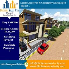 Offer!! Buy 1 Residential plot & Get 1 Plot Free in Dholera, Gujarat. Get Lowest price plots/lands with easy EMI & in posh location.