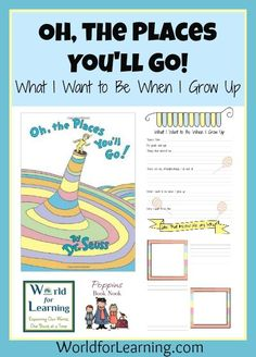Oh the Places You'll Go - What I Want to Be When I Grow Up #poppinsbooknook #storybookactivities #onlinebookclubforkids