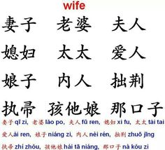 Wife.... what about husband?