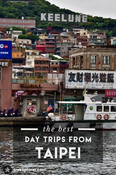 Best Day Trips from Taipei, Taiwan