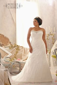 Style 3152 wedding dress • Flatter your curves with the gorgeous new Mori Lee Julietta collection