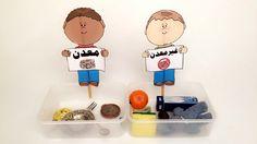 تقييم الحلقة وحدة المعادن الدرس الأول : صفات المعادن  يصنف الأطفال الأدوات إلى معدنية وغير معدنية مستندًا على صفات المعدن التي تعرف عليها في الحلقة .