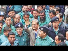 Today Bangla News Live Today 4 November 2015 On Channel 24 Bangladesh News