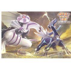 Pokemon Center 2008 Diamond & Pearl Dialga Palkia Authentic Postcard (Version #1)