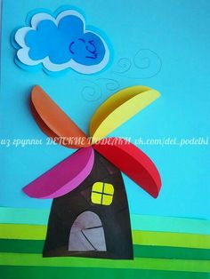 Windmill craft for kids Paper Crafts For Kids, Projects For Kids, Diy For Kids, Fun Crafts, Arts And Crafts, Art N Craft, Toy Craft, Kreative Jobs, Weather Activities For Kids