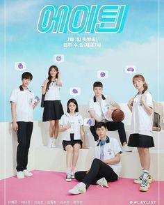 l miss my high school years. I have good memories. Drama Korea, Korean Drama, Teen Web, Kdrama, Teen Images, Teen Pics, Teen Series, Teen Wallpaper, Chines Drama