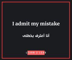 #learn_english_wi_us #Learn #تعلم_الانكليزية_معنا #تعلم_الانجليزية #تعلم_اللغة_الانجليزية #اكسبلور #اكسبلور_explore #البصرة #iraq #Learn_2_Lead Workplace Motivation, Beautiful Words In English, Movie Lines, Arabic Language, Learning Arabic, Languages, Graphic Design, Tv, Learn English