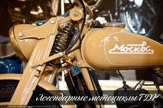 Легендарные мотоциклы ГДР: gavailer