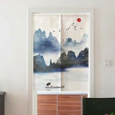 eBay shopping cart Noren Curtains, Hanging Curtains, Japanese Chef, Ebay Shopping, Cart, Painting, Room, Covered Wagon, Bedroom